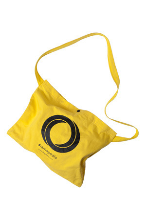 [Pedla] 페들라 Feed Zone Musette - Yellow